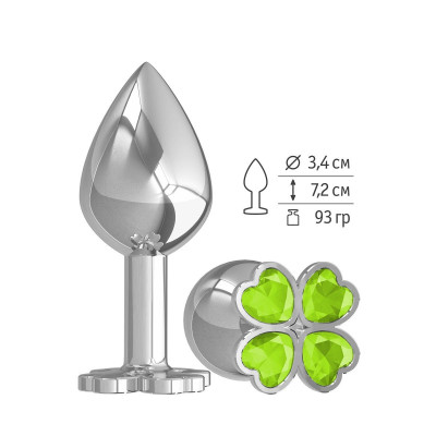 Средняя серебристая анальная втулка с клевером из лаймовых кристаллов - 8,5 см.