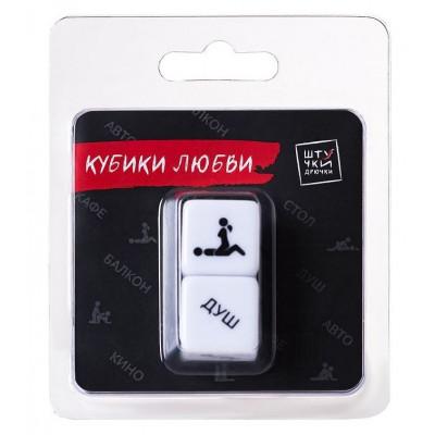 """Эротическая игра """"Кубики любви"""""""