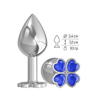 Средняя серебристая анальная втулка с клевером из синих кристаллов - 8,5 см.